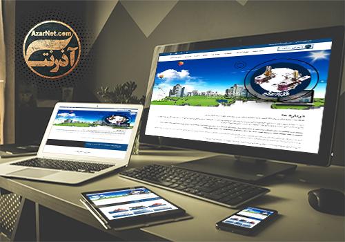 راه اندازی وب سایت دوران صنعت