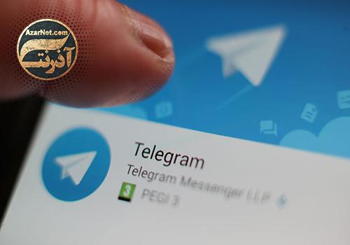 چرا فقط تلگرام ؟!
